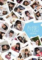 Ano Koro ga Ippai -AKB48 Music Video Collection- [Type B] (3DVD) (Japan Version)