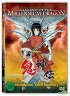 Legend Of The Millennium Dragon (DVD) (Korea Version)