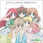 D.C.S.S - Da Capo - 2nd Season - Vocal Album Vol.2 (Japan Version)