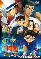 名侦探柯南:绀青之拳 (2019) (DVD) (台湾版)