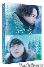 Snow Flower (DVD) (Korea Version)