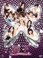 Joo Virgin DVD Box (DVD) (Japan Version)