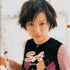 SA [BLU-SPEC CD2] (Japan Version)