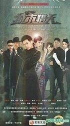City Hunter (2014) (H-DVD) (Ep. 1-40) (End)(China Version)