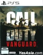 Call of Duty: Vanguard (Asian Chinese Version)