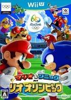 Mario & Sonic AT Rio Olympics (Wii U) (日本版)