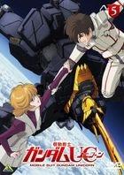 Mobile Suit Gundam Unicorn (DVD) (Vol. 5) (English Subtitled) (Japan Version)