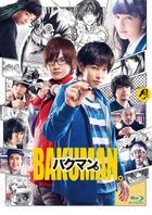 Bakuman (Blu-ray) (Normal Edition) (Japan Version)