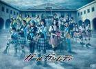 Girl Gun Lady (DVD Box) (Japan Version)