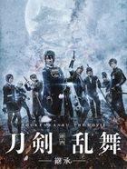 Touken Ranbu The Movie -Keishou- (DVD) (Deluxe Edition) (Japan Version)