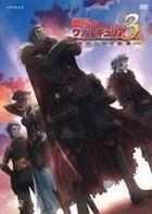 OVA - Valkyria Chronicles 3 (Part 2) (DVD) (Normal Edition) (Japan Version)