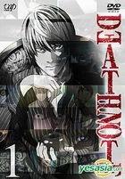 Death Note (DVD) (Vol.1) (Animation) (Japan Version)