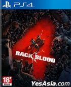 Back 4 Blood (Asian Chinese Version)