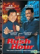 Rush Hour (1998) (DVD) (Hong Kong Version)