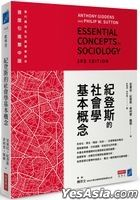 Essential Concepts in Sociology Third Edition