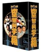 Touhou Tokusatsu Kuusou Kagakubako DVD Box (Japan Version)