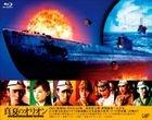 Manatsu no Orion (Blu-ray) (Japan Version)