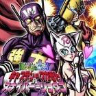 Zatsugaku Goroku Gaiden 3 Captain = Wakamoto VS Snipeer = Ryoko (Japan Version)