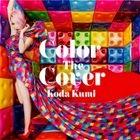 Color The Cover (ALBUM+DVD)(Japan Version)
