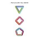 Perfume 5th Tour 2014 'Gurungurun' (Normal Edition)(Japan Version)