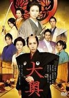 The Lady Shogun and Her Men (DVD) (Normal Edition) (Japan Version)