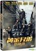 Golden Job (2018) (DVD) (Hong Kong Version)