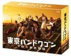 Tokyo Bandwagon - Shitamachi Daikazoku Monogatari - Blu-ray Box  (Blu-ray)(Japan Version)