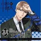 Gunpuku no Ojisama James Barnes (Japan Version)