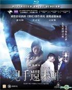 Nessun Dorma (2016) (Blu-ray) (Restricted Uncut Version) (Hong Kong Version)