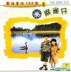 Yue Yu Tong Yao 100 Shou 4 - Ma Que Zi (China Version)