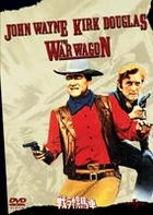 The War Wagon (DVD) (First Press Limited Edition) (Japan Version)
