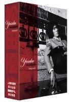 Respect Yusaku - Yusaku Matsuda DVD-BOX 2007 (First Press Limited Edition) (Japan Version)
