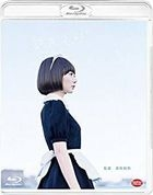 Air Doll (Blu-ray) (English Subtitled) (Japan Version)