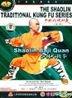 The Shaolin Traditional Kung Fu - Shaolin Baji Quan (DVD) (China Version)