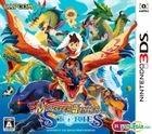Monster Hunter Stories (3DS) (Japan Version)