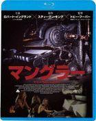 THE MANGLER (Japan Version)