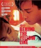 Behind The Yellow Line (Blu-ray) (Hong Kong Version)