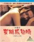 Crazy Love (1993) (Blu-ray) (Remastered Edition) (Hong Kong Version)