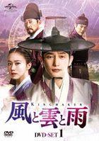 Kingmaker: The Change of Destiny (DVD) (Set 1) (Japan Version)