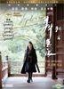 The Assassin (2015) (DVD) (Hong Kong Version)