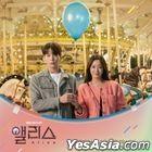 Alice OST (SBS TV Drama) (2CD)
