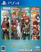 Kemco RPG Selection Vol.7 (Japan Version)