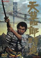Amakusa Shiro Tokisada (Japan Version)