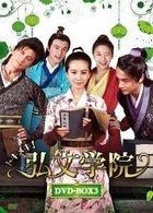 Incisive Great Teacher (DVD) (Box 3) (Japan Version)