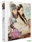 The King in Love Photo Essay (MBC TV Drama)