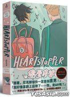 HeartStopper (Vol.1)