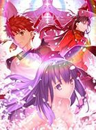 Fate/stay night [Heaven's Feel] III. spring song   (Blu-ray) (Limited Edition) (English Subtitled) (Japan Version)
