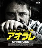 Unhinged (Blu-ray) (Japan Version)