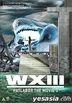 WXIII: PATLABOR THE MOVIE 3 (Japan Version - English Subtitles)