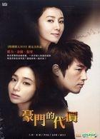 Midas (2011) (DVD) (End) (Multi-audio) (SBS TV Drama) (Taiwan Version)